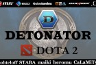 det-dota2-top_compressed