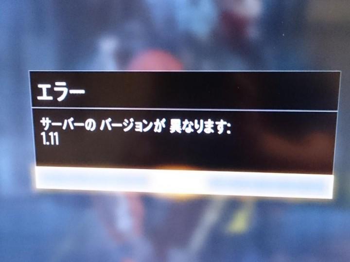 CoD:AW:新パッチで「サーバーのバージョンが異なります」エラー発生【追記】