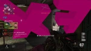 cod-aw-FX-bug