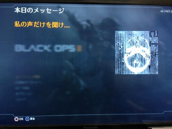 cod-bo3-no12