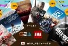G2A:新「ゲーム祭り」開催、話題の『KF2』13%OFFや『Evolve』42%OFFなど