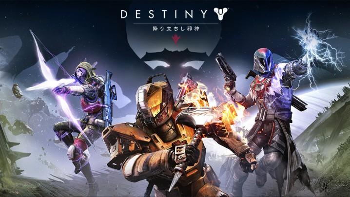 完全版Destiny、『Destiny 降り立ちし邪神 レジェンダリーエディション』が9/17リリース