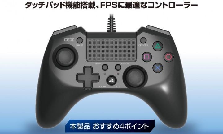 HORI、FPS用コントローラー「ホリパッドFPSプラス 」を7月発売、予約受付開始(PS4/3)