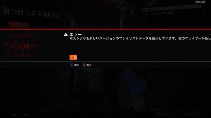 bo3-beta