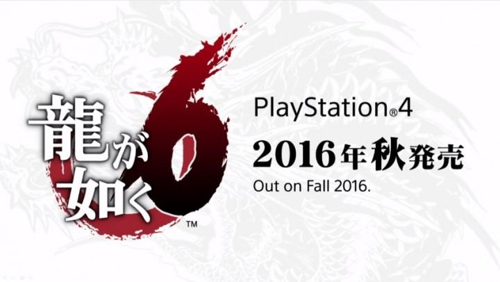 セガ、PlayStation 4やセガ関連アイテムが222名に当たるキャンペーンを開始