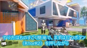 BO3-xr-2