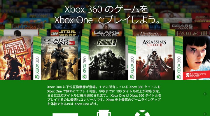 "Xbox One:""後方互換""へ16タイトル追加、『COD:BO』は延期か"