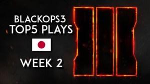 bo3-top5-jp
