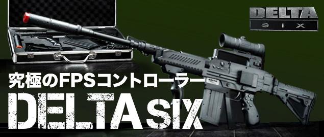 deltasix