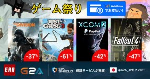 G2A:新ゲーム祭り開催、『ディビジョン』37%OFFや『レインボーシックス シージ』60%OFFなど