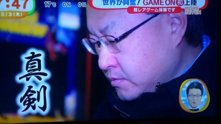 日本のTVがゲームイベントに来ていた「50代男性」を紹介 、SCEプレジデント吉田修平氏だった