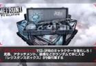 """CoD:BO3:第2弾DLC""""エクリプス""""に含まれるゾンビマップ「絶望の島」のティーザートレーラーがリークか"""