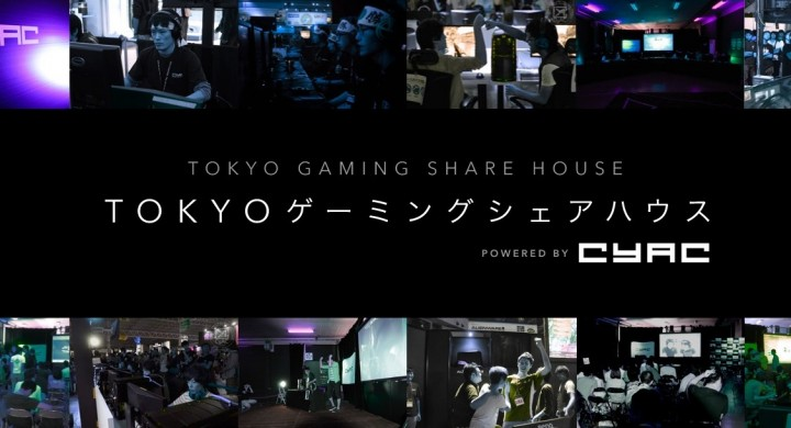 CyAC、ガチゲーマー専用シェアハウス「TOKYO ゲーミングシェアハウス」をリアルオープン