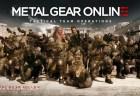 METAL GEAR ONLINE-MGOメタルギアオンライン