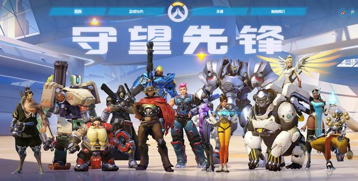 オーバーウォッチ:中国人ユーザー1572名を一斉永久BAN、ユーザー名を公表