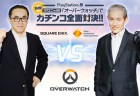 再戦:スクエニ vs SIE『オーバーウォッチ』のガチンコ全面対決を7月22日生放送