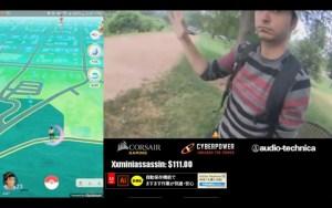 世界初となる屋外での「スワッティング」が発生、被害者は『Pokémon GO』ストリーマー