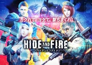 HideandFire-