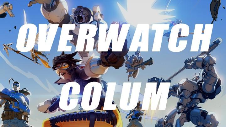 オーバーウォッチコラム OW Column
