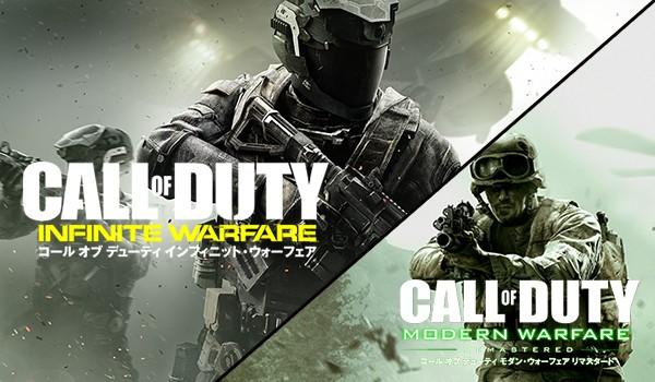 PS Storeでフラッシュセール開催、『CoD:IW 特別版』10%オフ&『Destiny コンプリートエディション』33%オフ