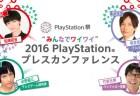 """CoD:BO3:第4弾DLC""""Salvation""""の国内配信開始、シーズンパス所持者限定のテーマも(PS4)"""