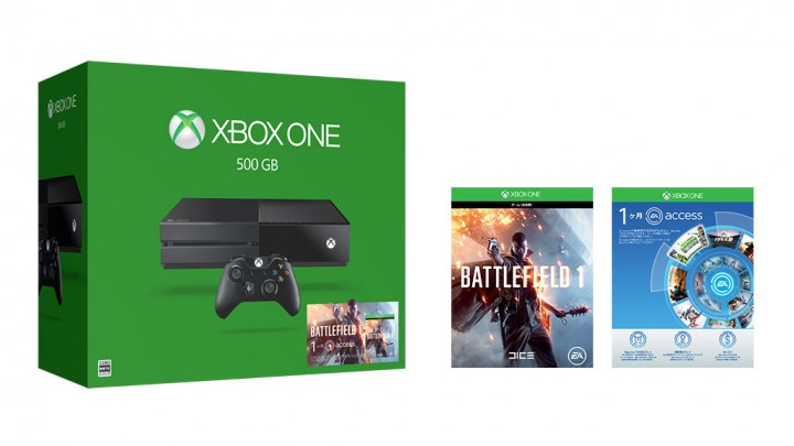 Xbox One:『BF1』と「EA Access」1ヶ月利用権のセットが数量限定販売、今年末まで27,759円