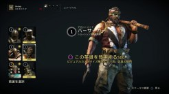 for-honor-a01