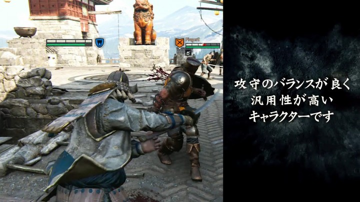 for-honor-video