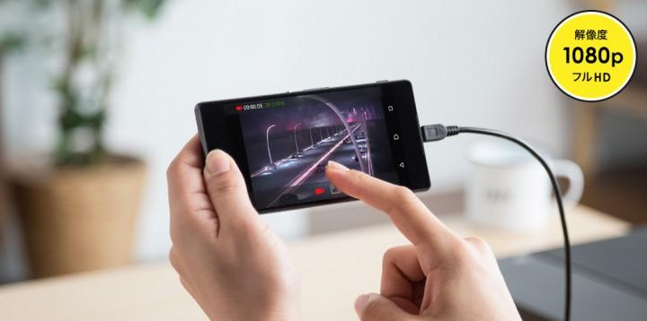 PS4などのフルHD映像をAndroidへ直接録画、「400-MEDI018」発売