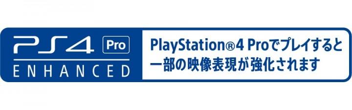 PS4 Pro本日発売:国内対応タイトル発表、『CoD:IW』や『CoD:BO3』も強化