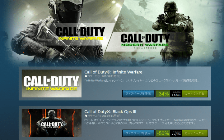 cod-all-sale