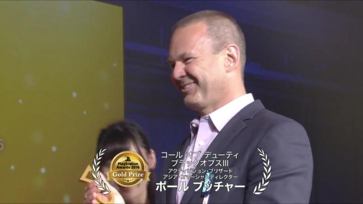 アジア・コマーシャルディレクター ポール・ブッチャー氏