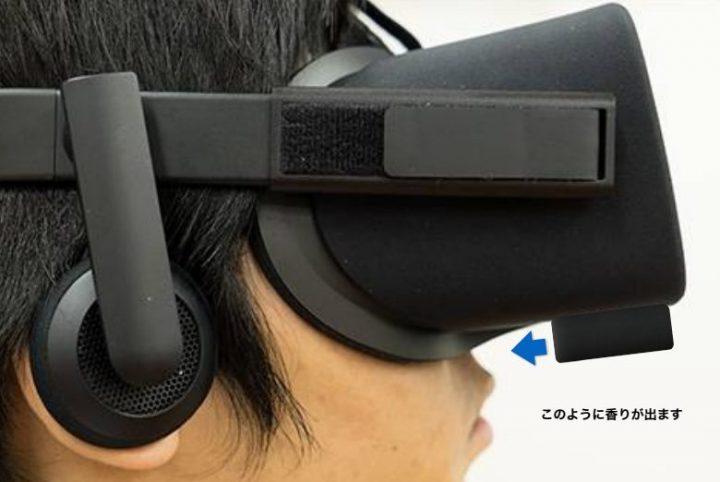 """ゲーム中に""""硝煙""""や""""女の子""""の匂いなどが嗅げる最新VRデバイス「VAQSO VR」"""