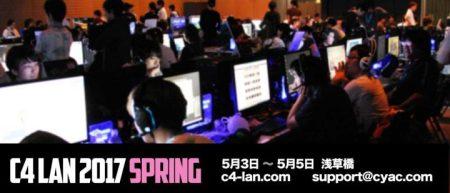 C4-LAN-2017-Spring