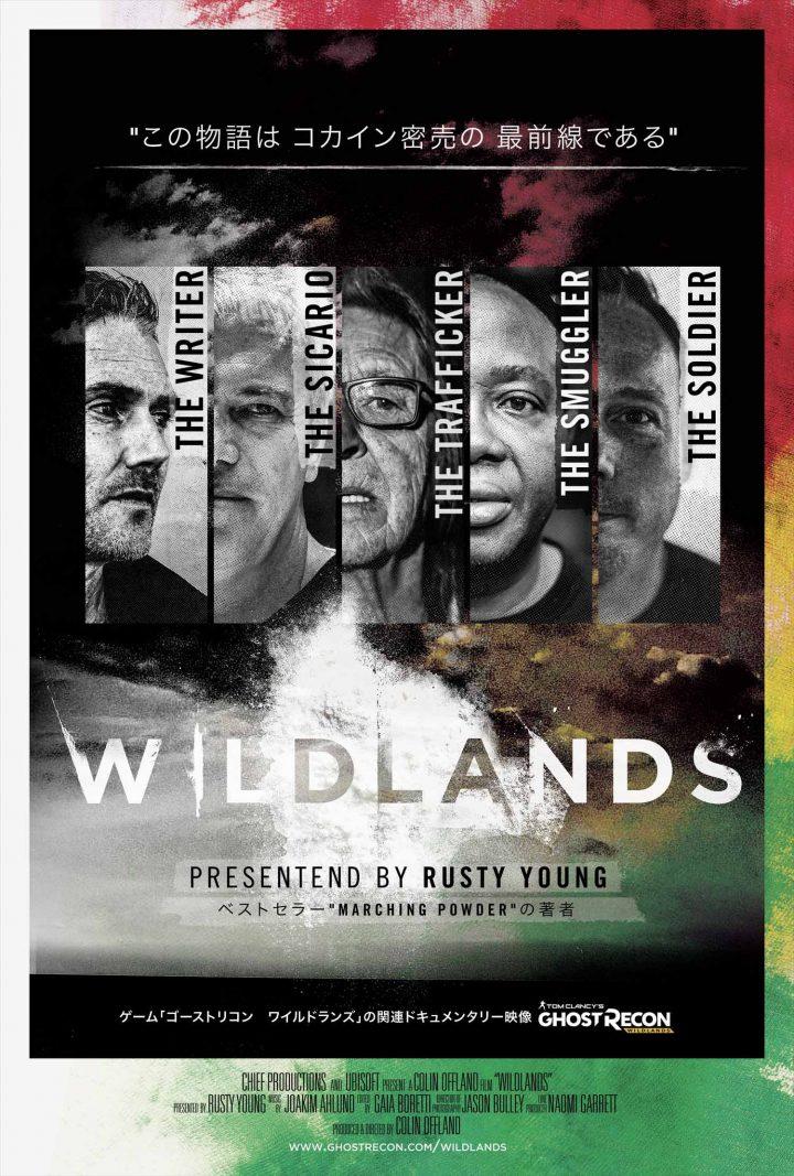 GRW-WILDLANDS-02