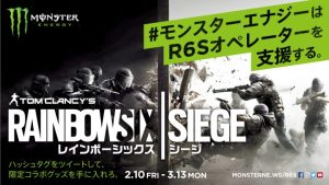 R6S Promotion Graphic