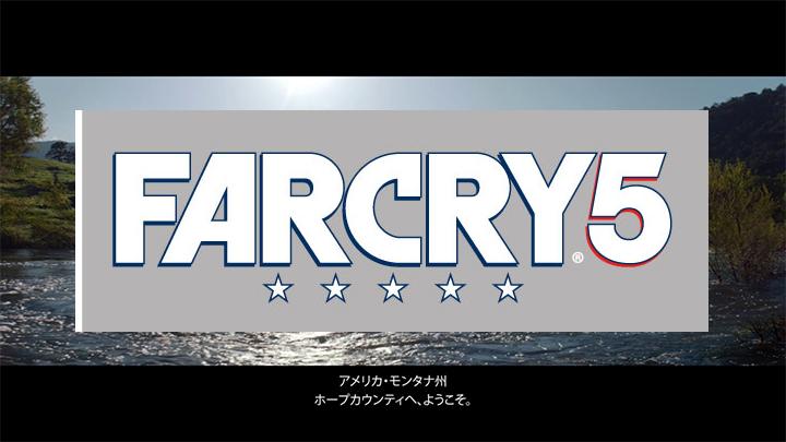 Far Cry 5:ティザートレーラー4本を公開、フルトレーラーは5月29日