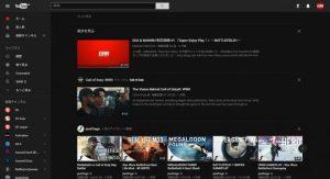 YouTubeが大幅アップデート、よりシンプルになりダークモードも搭載