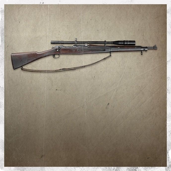 M1903(スプリングフィールドM1903小銃)