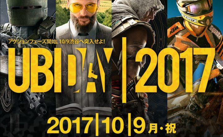 UBIDAY2017