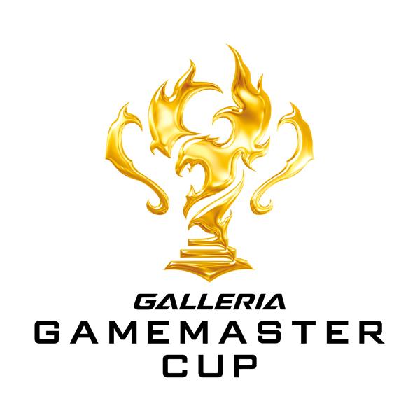 賞金総額500万円: eスポーツ大会 『GALLERIA GAMEMASTER CUP』 開催