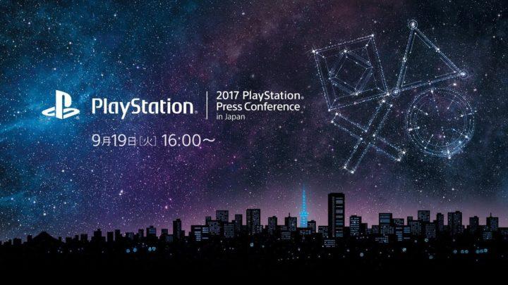 PS Conference 2017の気になる7タイトルをチェック!PS VRシューター『Bravo Team』や7年ぶりの新作『レッド・デッド・リデンプション2』など
