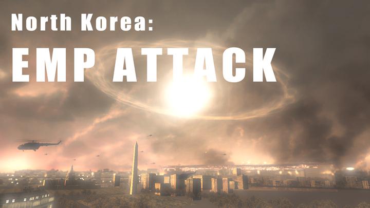 リアル: 北朝鮮がEMP爆弾の開発表明、日本全体のインフラを一瞬で破壊する可能性