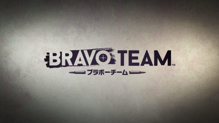 リアル系VRシューター『Bravo Team』体験レポ、仲間と前線を押し上げろ!【TGS2017】