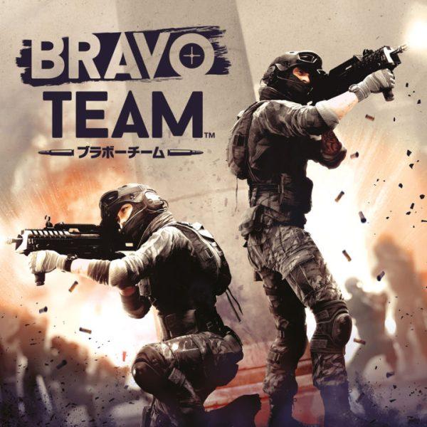 リアル系VRシューター『Bravo Team(ブラボーチーム)』、国内発売日が2017年に決定