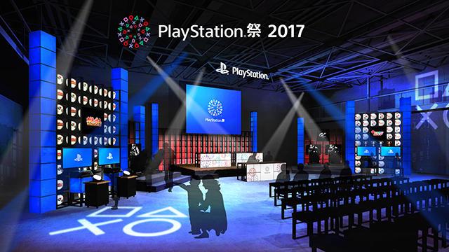全国3都市で開催される「PlayStation祭 2017」の詳細判明、出展タイトルや各種ステージイベントも