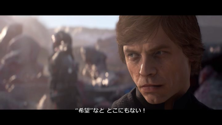 「Star Wars バトルフロント II」公式発表トレーラー screenshot