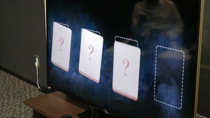 layStation 4・PlayStation VR体験会 Hidden agenda