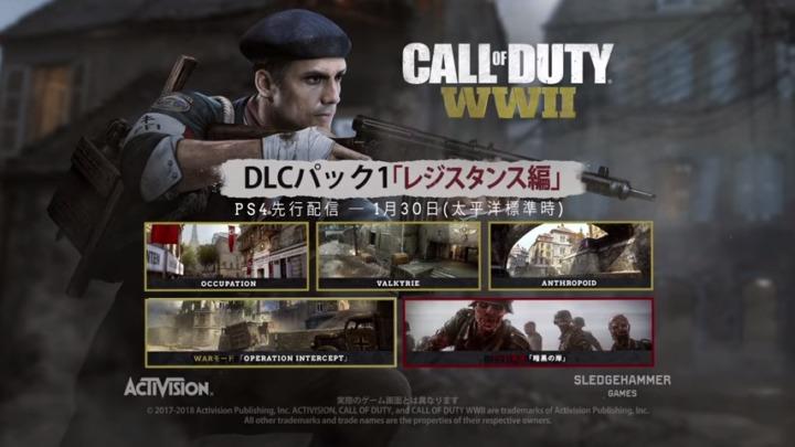 CoD:WWII:第1弾DLC「レジスタンス」の日本語字幕映像が公開
