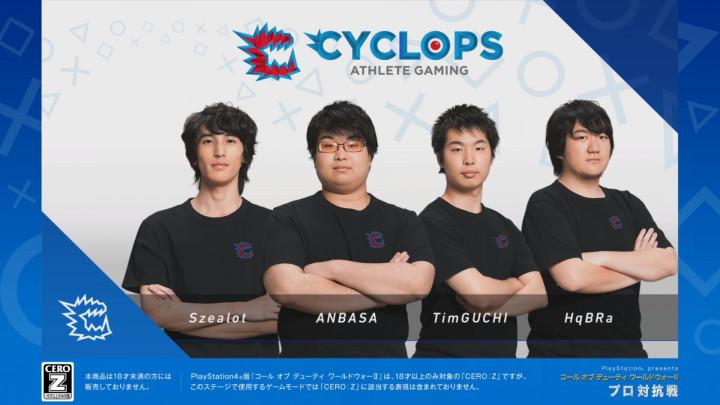 CoD:WW2 プロ対抗戦 CYCLOPS athlete gaming